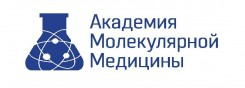 Академия Молекулярной Медицины